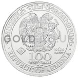 Silver Armenian Noah's Ark, 1/4oz Coin (2020)