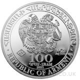 Silver Armenian Noah's Ark, 1/4oz Coin (2021)