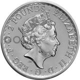 Silver Britannia 1oz 20th Anniversary Trident (2017)