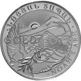 Silver Noah's Ark