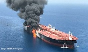 Oil tanker attack sees gold price spike