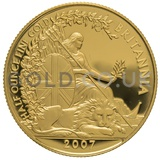 2007 Half Ounce Proof Britannia