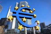 European Central Bank to end Quantitative Easing programme