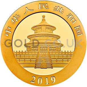 Gold Panda 3 gram (2019)