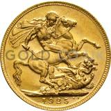 1925 George V Gold Sovereign (Melbourne Mint)