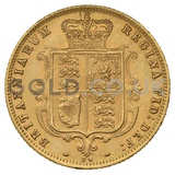 1878 Victoria Young Head Shield Back Gold Half Sovereign (London Mint)