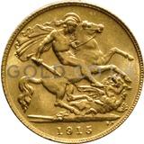 1915 George V Gold Half Sovereign (London Mint)