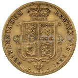 1883 Victoria Young Head Shield Back Gold Half Sovereign (Sydney Mint)