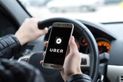 Uber sets record for biggest Dollar losses on IPO launch