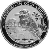 Silver Kookaburra 1kg (2019)