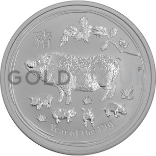 Silver Perth Mint Year of the Pig 1/2oz (2019)