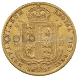 1892 Victoria Jubilee Head Shield Back Gold Half Sovereign (London Mint)