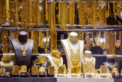 Dubai gold jewellery sales halved by VAT rise