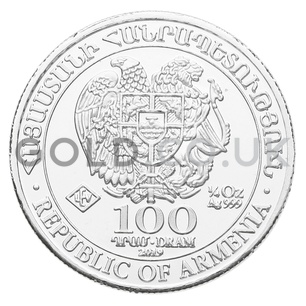 Silver Armenian Noah's Ark, 1/4oz Coin (2019)