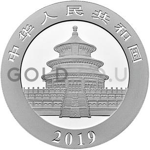 Boxed Silver Panda 30g (2019)