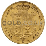1866 Victoria Young Head Shield Back Gold Half Sovereign (London Mint)